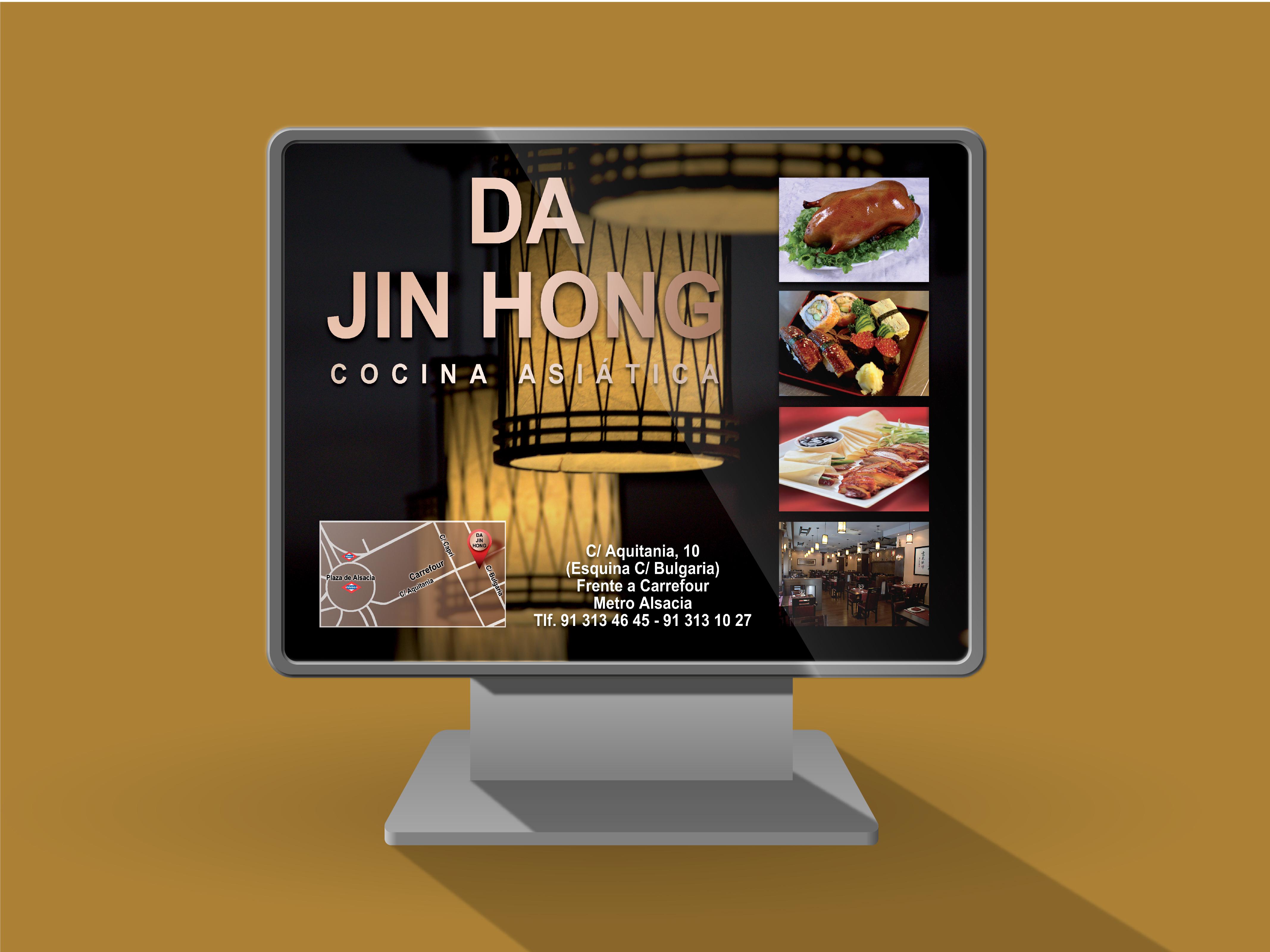 Da Jin Hong